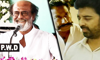 Kamal said he'll teach me politics if I join him : Rajinikanth Speech