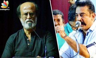 I'm always very careful with Kamal : Rajinikanth's Speech at Chandrahasan Memorial