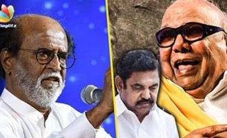 """I would have protested for Karunanidhi"" - Rajinikanth"