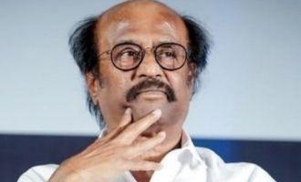 ரஜினிகாந்த் கட்சி ஆரம்பிக்க மாட்டார்: பிரபல காங்கிரஸ் தலைவர்