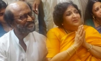 Superstar Rajinikanth visits Athivaradhar