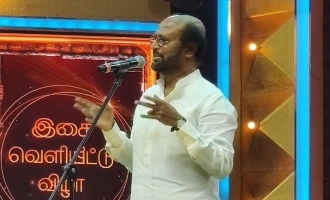 Rajinikanth speech at Darbar Audio launch