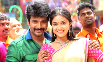 'Rajini Murugan' Trailer Review