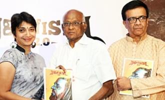 'Rajinism 2.0' Book Launch