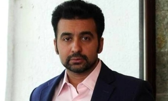 Raj Kundra's bail plea was rejected by the court!