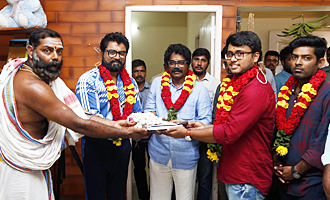 'Rendaavathu Aattam' Movie Launch