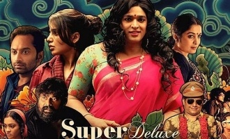 Heroine playing a pornstar in 'Super Deluxe'
