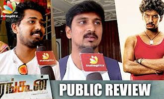 Rangoon Public Review