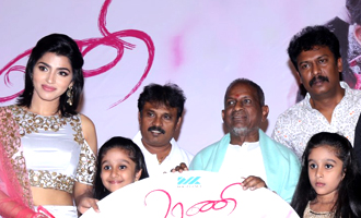 Rani Movie Audio Launch