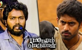 My First Victory : Pa Ranjith Speech at Pariyerum Perumal Success Meet