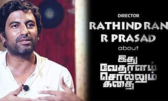 Social Activist Director Rathindran about his new Illuminati film 'Idhu Vedalam Sollum Kathai'