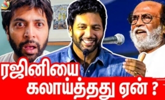 Why Rajini was trolled in 'Comali' trailer - Jayam Ravi