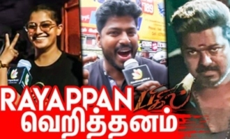 'Bigil' FDFS Public Review and Response