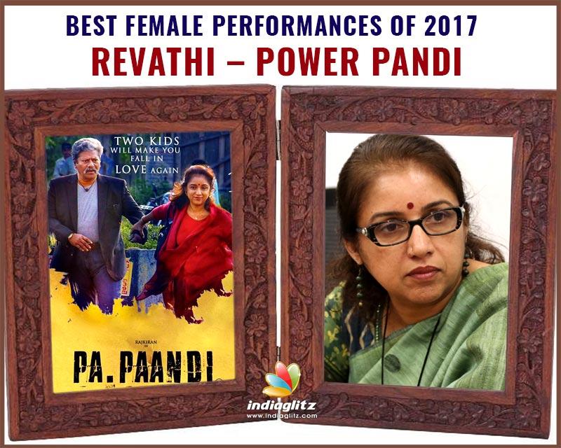 Revathi - Power Pandi