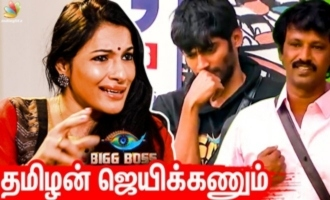 Now Everthing will change in Bigg Boss 3 - Ritika Srinavasan interview
