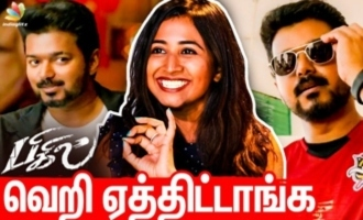 Bold Move By Bigil Team : RJ Ananthi Interview About Thalapathy Vijay