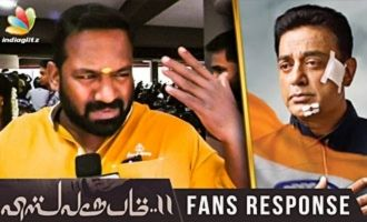 I've come as a devotee of Kamal - Robo Shankar - Vishwaroopam 2 Public Review