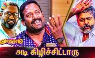Ajith Learnt Whistling from Me : Robo Shankar Interview