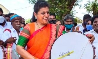 பறையிசையில் பட்டையை கிளப்பிய நடிகை ரோஜா: வைரல் வீடியோ
