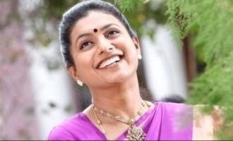 Court notice to actress Roja for flowers controversy