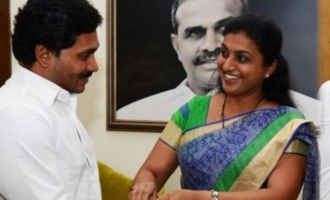 Huge disappointment for Roja