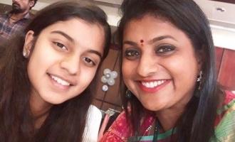 Actress Roja's stunningly beautiful daughter's latest pics go viral