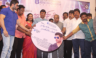 'Rajavin Parvai Raniyin Pakkam' Audio Launch