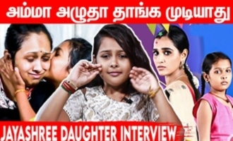 Trying to pickpocket in bus was difficult - Jayashree daughter Rythvika interview