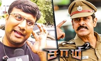 Sound-u Bayangara Athigam ! : Saamy Square Public Review & Reaction