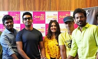 'Sagaa' Movie Audio Launch