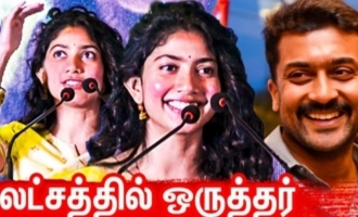 I am cheating as an actress - Sai Pallavi