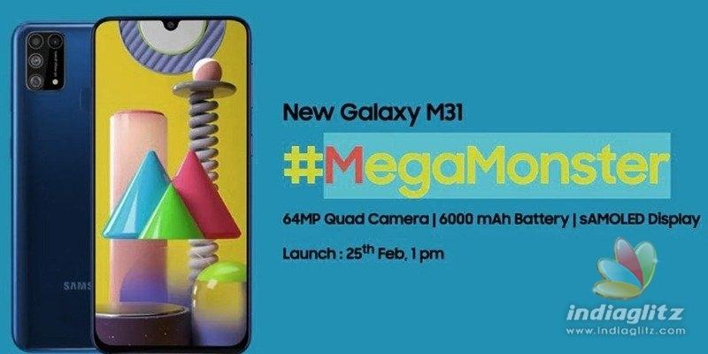 இந்தியாவில் வெளியாகிறது சாம்சங் Galaxy M31..ரூ.15000 க்கு என்னென்ன specifications?!