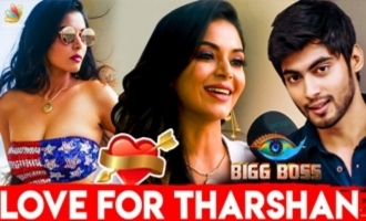 Sanam Shetty reveals her Relationship | Big Boss 3 Tharshan
