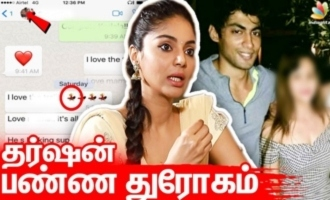Intimate messages with another girl - Sanam Shetty breaks truth about Tharshan