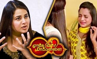 APARNATHI's Reaction After the Elimination : Sangeetha Krish Interview