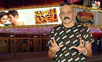 Sangili Bungili Kathava Thorae Review : Kashayam with Bosskey
