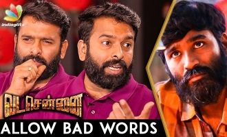 No Need to Remove Bad Words in Vada Chennai : Santhosh Narayanan Interview
