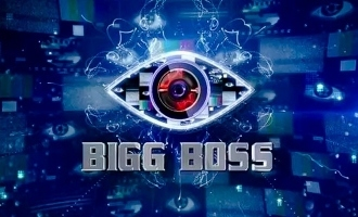Bigg Boss contestant's father accused of raping woman