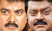 Sarath and Vijayakanth: Different Styles