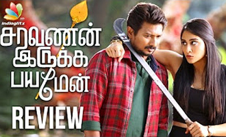 'Saravanan Irukka Bayamaen' Movie Review
