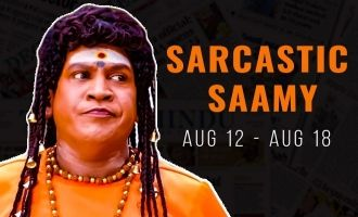 Sarcastic Samiyar: Momo challenge, rupee crash and Independence Day trolls...