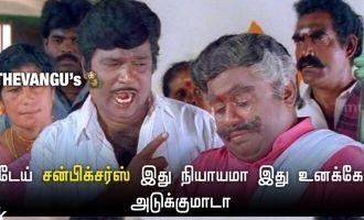 Internet's funniest memes on Vijay's 'Sarkar' promotion campaign!