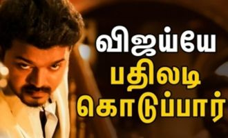 Vijay's Statement on its Way | Public Reacts to Sarkar Controversy