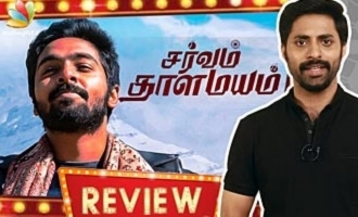 'Sarvam Thaala Mayam' Movie Review