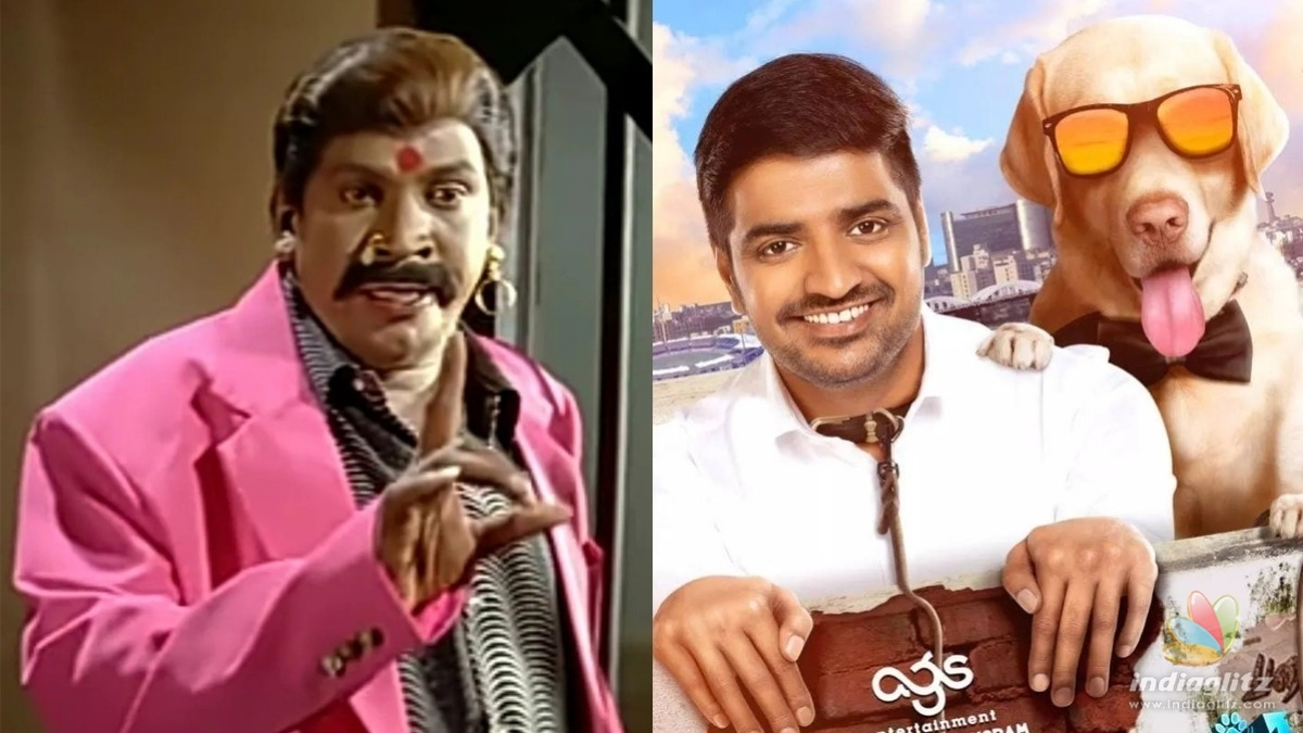 Sathish reveals why the title 'Naai Sekar' was not given up to Vadivelu! - Hot Update
