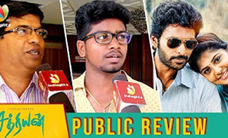 Sathriyan Public Review