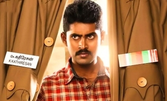 Kathir arrives as cop soon!