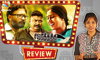 Savarakathi Review by Vidhya