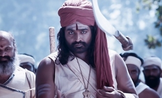 Vijay Sethupathi's next movie release announced!