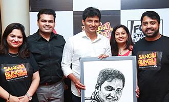 'Sangili Bungili Kadhava Thorae' Special Screening